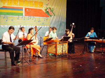 民乐合奏(图片/中国文化网)
